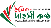 Shahoshi Kantho